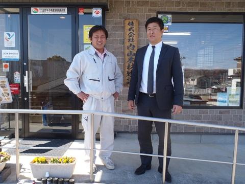 柔道家の中村佳央さんと記念撮影v(^^) | 内山木材建設